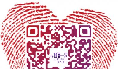 四海一家【58元】起吃中秋大餐!不服来吃!
